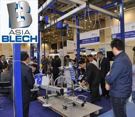 AsiaBLECH苏州国际金属板材加工技术展览会