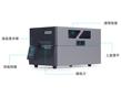 BTP-6200H热敏式打印机