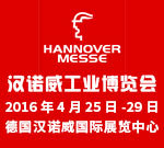 HANNOVER MESSE汉诺威工业博览会