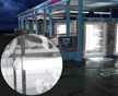 WLS27系列工业LED照明灯