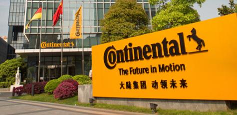 康迪泰克(上海)橡塑有限公司