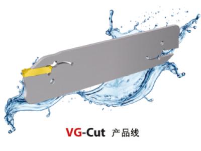 多用途外圆车削VG-Cut