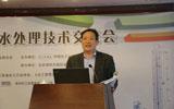 中国化工企业管理协会创新工作委员会副秘书长 秦友山