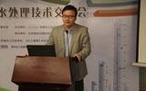 GE发电设备与水处理产品经理  薛松毅