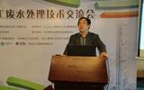 中国科学院大连化学物理研究所教授  孙承林