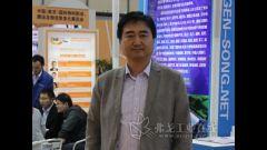 2016LogiMAT访合肥井松自动化科技有限公司副总经理夏春先生