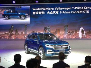 T- Prime GTE概念车全球首秀