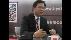 2016LogiMAT访上海海斯特叉车制造有限公司销售总监赵松先生