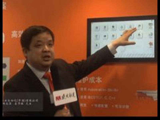 2016IA Beijing贝加莱工业自动化(中国)有限公司市场总监宋华振先生介绍MAPP技术