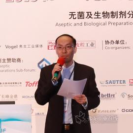 南京圣和药业有限公司质量副总经理 沈菊平先生