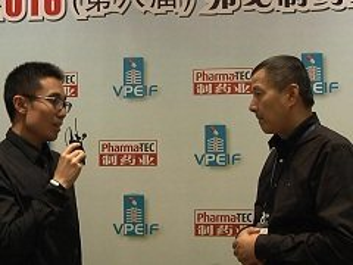 2016弗戈制药工程国际论坛采访杭州澳亚生物技术有限公司董事长 黄少峰