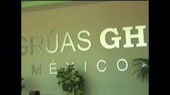 GH企业视频