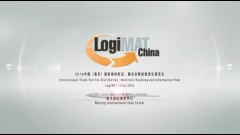 2016 LogiMAT