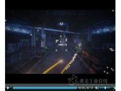 魏德米勒Klippon® Connect全新发布 预告视频