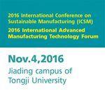 2016可持续制造国际会议(第四届国际先进制造技术高层论坛)英文版