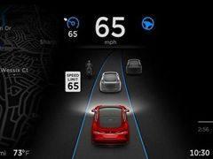 特斯拉披露新系统技术细节,称能预防致命车祸