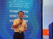爱康普科技(大连)有限公司项目总监相海泉先生发表演讲