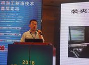 山高刀具CET Project Manager/CET项目经理袁训亮先生发表演讲