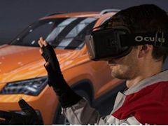 VR技术将原型车生产时间缩短30%