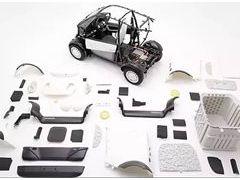 从日本首辆3D打印汽车,看众包设计是否成为定制化汽车设计的主流方式?