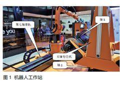 智能化焊接技术在客车制造中的应用