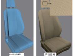 虚拟现实技术在汽车开发中的应用
