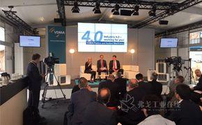 "K 2016 ""对话""工业4.0:VDMA TV Pavilion正在进行时"