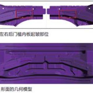 CAE技术在左/右后门槛内板成形过程中的应用