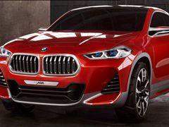 宝马新X2将参考概念车外观 基于UKL平台