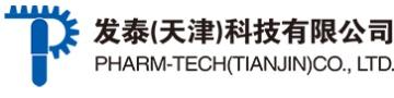 发泰(天津)科技有限公司
