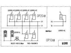 操纵装置壳体通用快速液压夹具的设计思路及应用