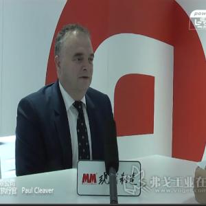 回顾:2016IAS访安沃驰有限公司首席执行官
