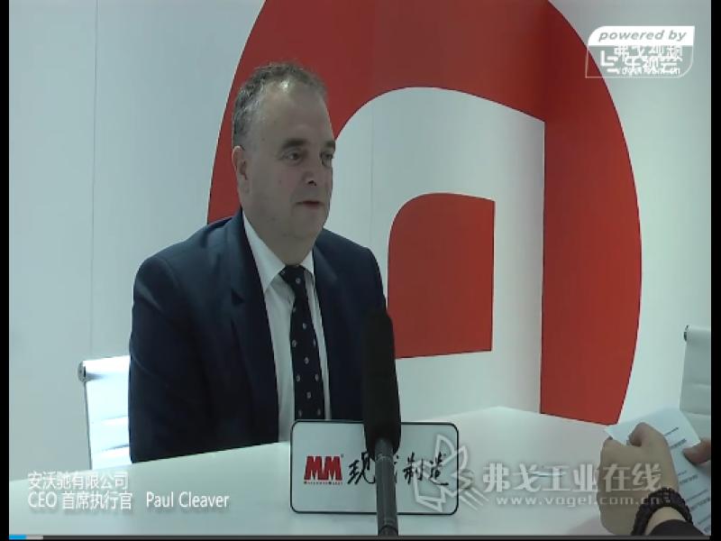 2016IAS访安沃驰有限公司首席执行官