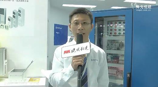 访滨特尔电子电气保护设备(青岛)有限公司 产品经理 李玉辉先生