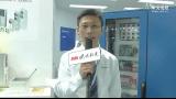2016 IAS 访滨特尔电子电气保护设备(青岛)有限公司 产品经理 李玉辉先生