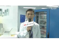 回顾:2016 IAS 访滨特尔电子电气保护设备(青岛)有限公司 产品经理 李玉辉先生