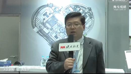 访巴鲁夫自动化(上海)有限公司 销售总监 陶雷华
