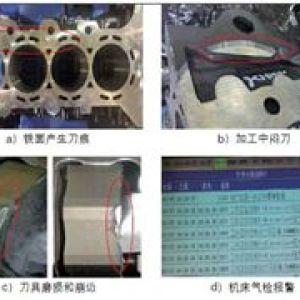 一种降低缸体端面铣削负载的工艺改进与应用