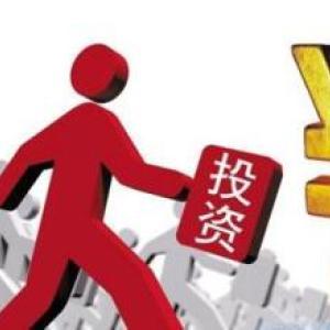 【盘点】2016年中国汽车行业投资项目信息
