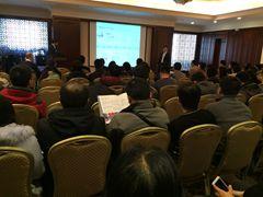 2017 Siemens PLM Software大中华区用户大会