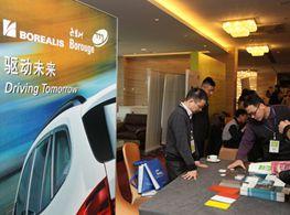 BOREALIS Borouge公司亮相2016(第九届)国际汽车技术年会