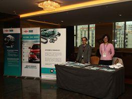 DOW公司亮相2016(第九届)国际汽车技术年会