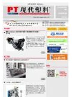 PT塑料网201622