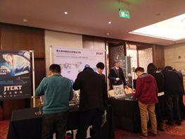 捷太格特亮相2016(第九届)国际汽车技术年会