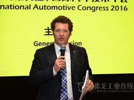 Lutz Eckstein教授发表演讲-设计和开发革命性的车辆概念
