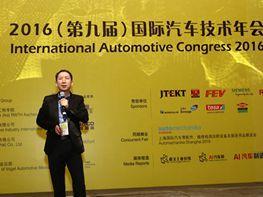 石银明博士发表演讲-基于模型的汽车正向工程——轻量化应用