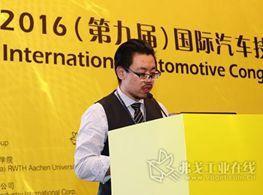 陈骅先生发表演讲-基于喷涂发展趋势的改性材料应用开发