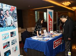 tesa公司亮相2016(第九届)国际汽车技术年会2