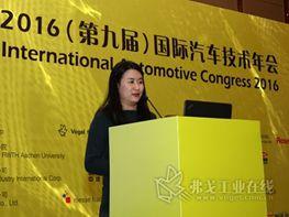 徐小磊发表演讲-高强铝合金板材在白车身应用的最新发展