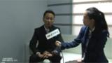 2016CeMAT ASIA访大福中国集团董事/销售总监 朱力先生